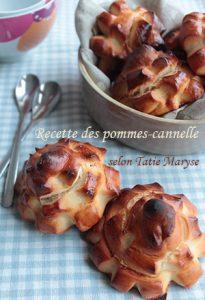 pomme cannelle martinique