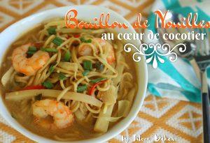 bouillon de nouilles au coeur de cocotier et crevettes Martinique