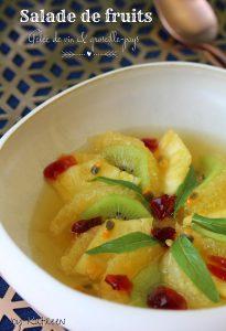 Salade de fruits et gelée de vin